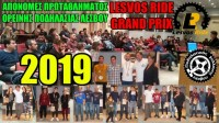 Απονομές Lesvos Ride Grand Prix MTB 2019
