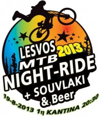 Full Moon Night Ride 2013