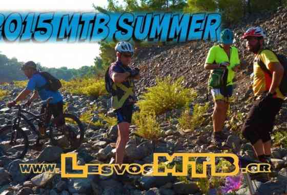 Lesvos MTB Summer 2015 (Part 4)