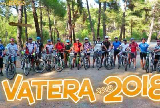 Vatera 2018 (Video)