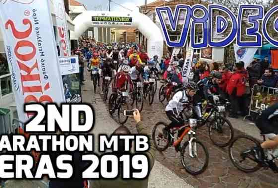 2nd Marathon ΜΤΒ Geras 2019