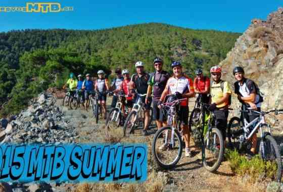 Lesvos MTB Summer 2015 (Part 1)