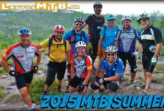 Lesvos MTB Summer 2015 (Part 2)