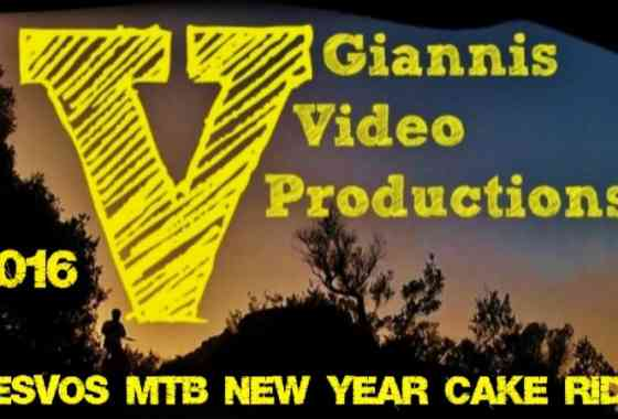 Lesvos MTB New Year Cake Ride 2016