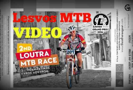 2nd Loutra MTB Race - Lesvos MTB Video