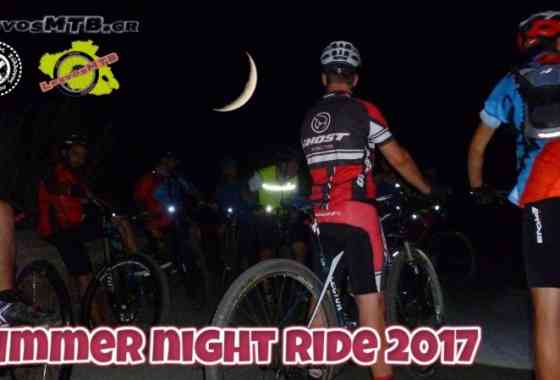 Summer Night Ride Lesvos MTB 2017 (Video)