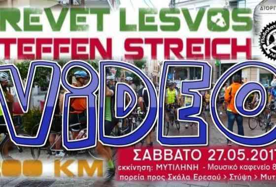 """200Km Brevet Lesvos 2017 """"Steffen Streich"""" (Video)"""