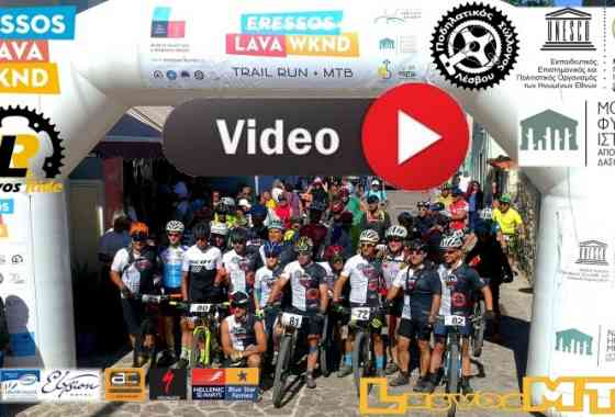 Eressos Lava MTB WKND - VIDEO