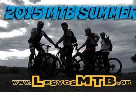 Lesvos MTB Summer 2015 (Part 3)