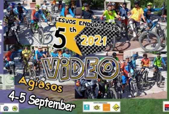 5th Lesvos Enduro MTB video