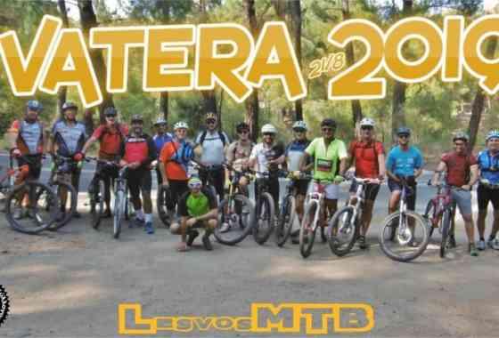 Vatera 2019 – Video