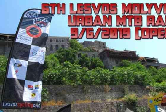 6th Lesvos - Molyvos Urban MTB Open Race - Video